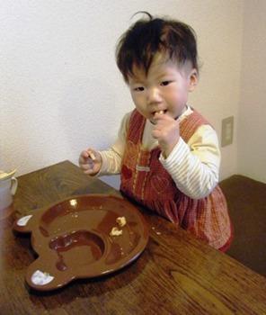クマホットケーキ食べる.jpg